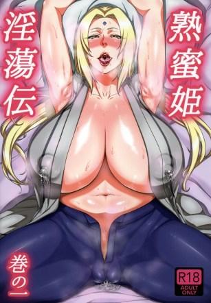 ฝึกเพื่อรบ จบที่เตียง – (COMIC1☆10) [Aroma Gaeru (Numahana)] Jukumitsuki Intouden Maki no Ichi (Naruto)